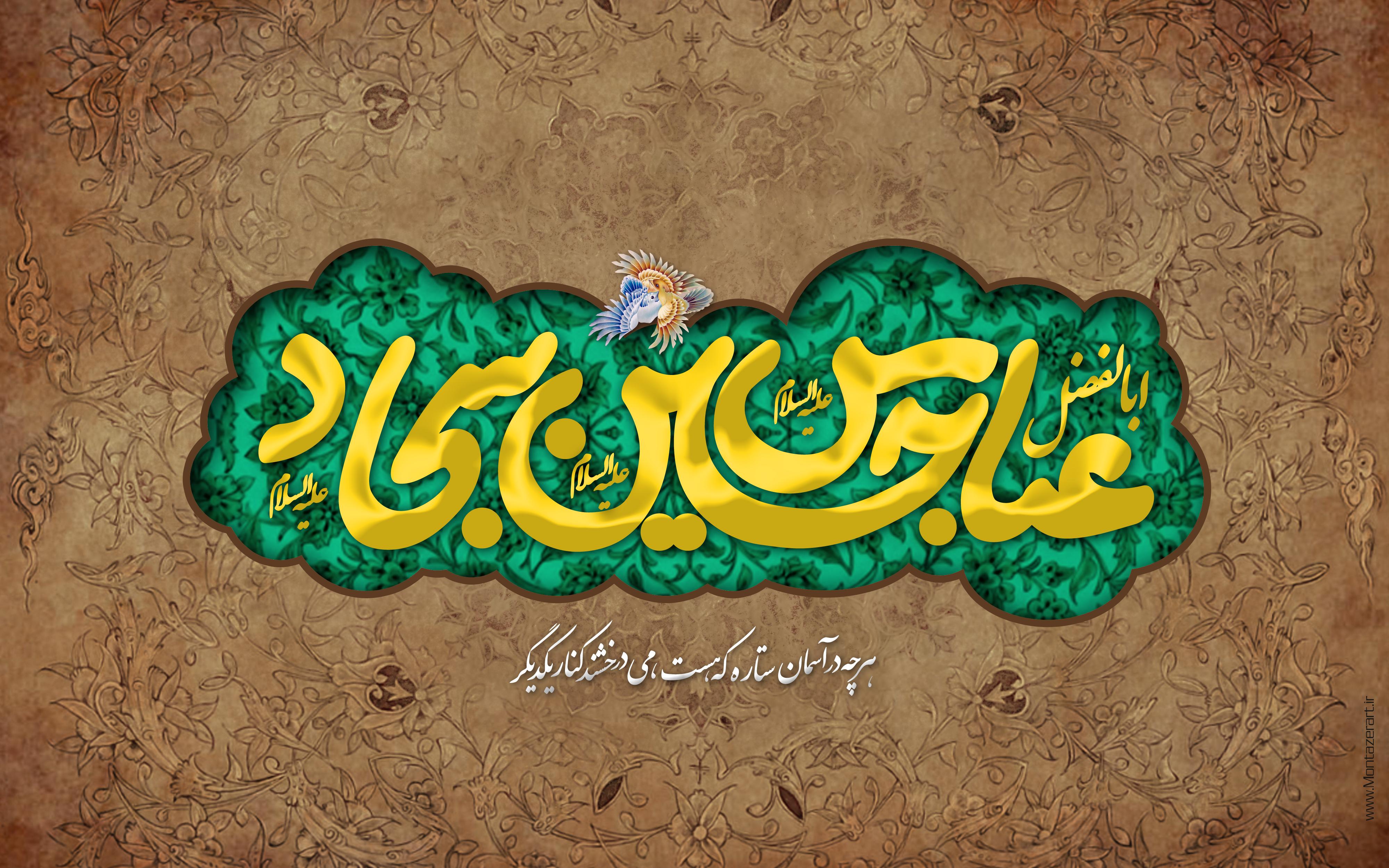 http://etesabphoto.persiangig.com/imam%20hossein/146(Shabaniye)-4000.jpg