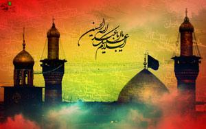 http://etesabphoto.persiangig.com/imam%20hossein/69%28haram%29-300.jpg