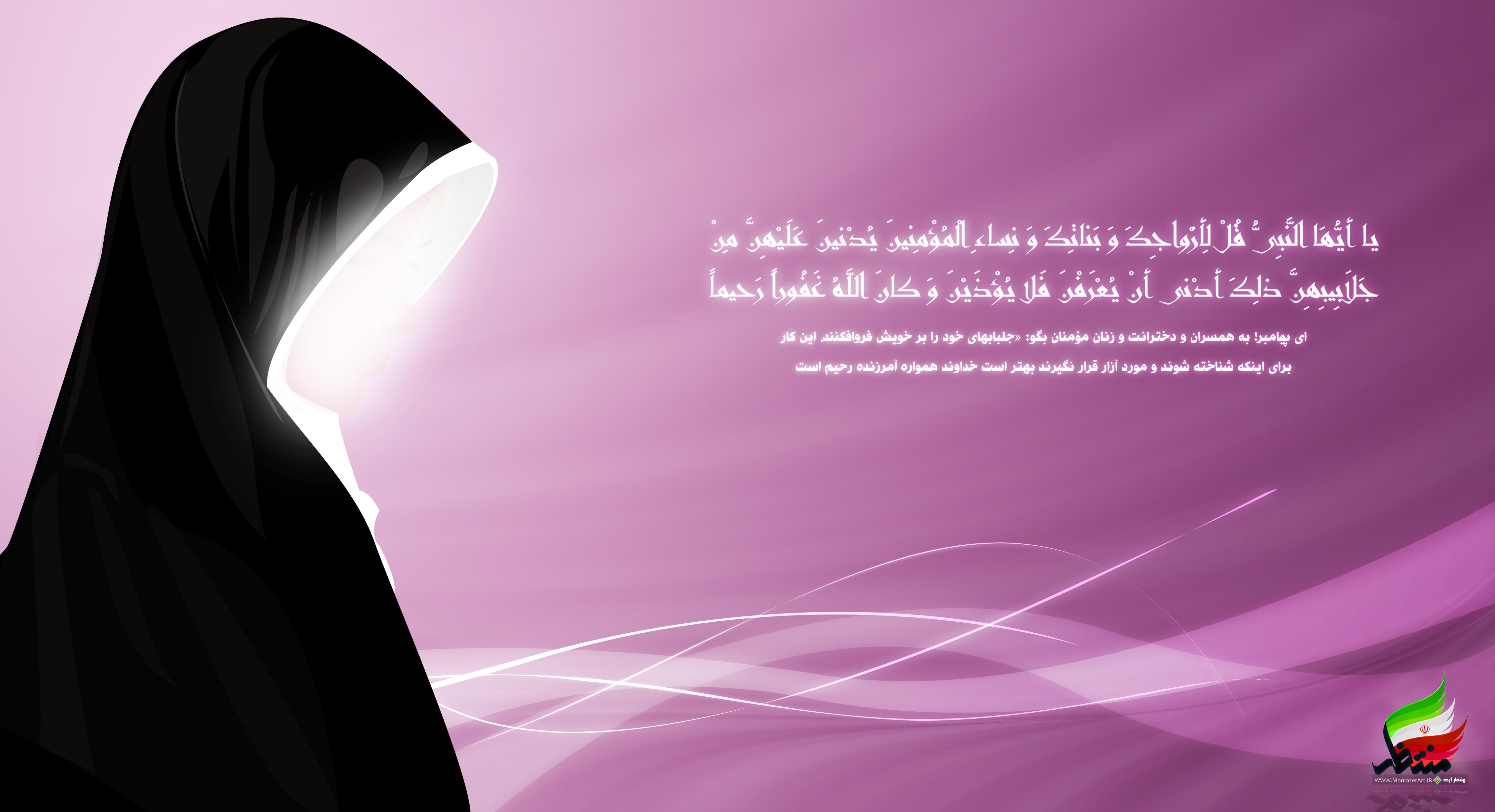 http://etesabphoto.persiangig.com/other/hijab-4600.jpg